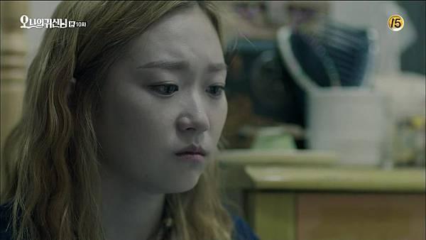 [tvN] 오 나의 귀신님.E10.150801.HDTV.H264.720p-WITH.mp4_20150802_234606.656