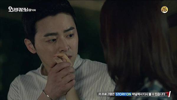 [tvN] 오 나의 귀신님.E10.150801.HDTV.H264.720p-WITH.mp4_20150802_234648.375