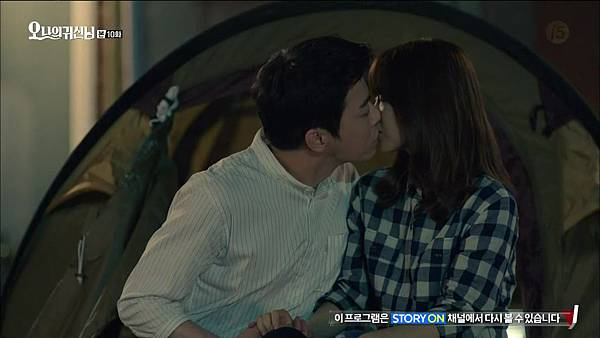 [tvN] 오 나의 귀신님.E10.150801.HDTV.H264.720p-WITH.mp4_20150802_234656.125