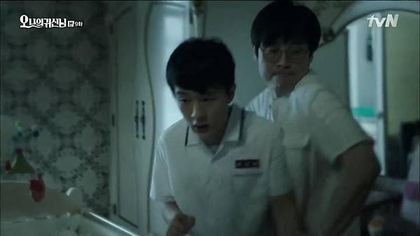 [tvN] 오 나의 귀신님.E09.150731.HDTV.H264.720p-WITH.mp4_20150802_234013.718