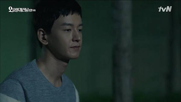 [tvN] 오 나의 귀신님.E09.150731.HDTV.H264.720p-WITH.mp4_20150802_234025.000