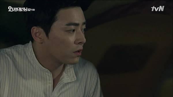 [tvN] 오 나의 귀신님.E11.150807.HDTV.H264.720p-WITH.mp4_20150810_191827.171