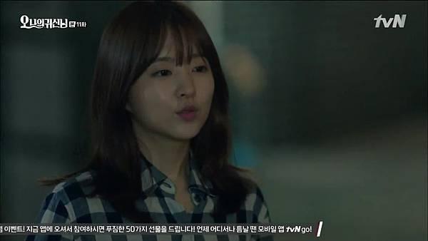 [tvN] 오 나의 귀신님.E11.150807.HDTV.H264.720p-WITH.mp4_20150810_191852.343