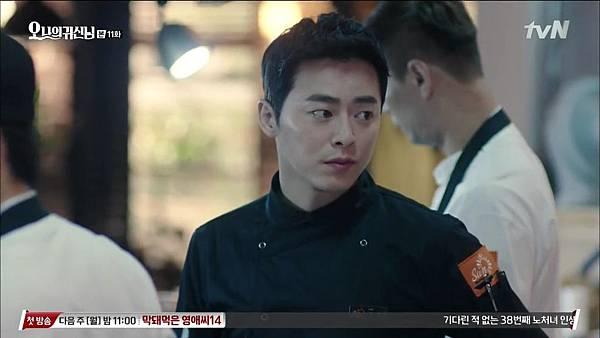 [tvN] 오 나의 귀신님.E11.150807.HDTV.H264.720p-WITH.mp4_20150810_192228.875