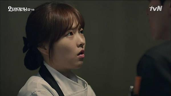 [tvN] 오 나의 귀신님.E11.150807.HDTV.H264.720p-WITH.mp4_20150810_192243.234