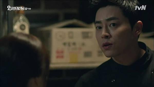 [tvN] 오 나의 귀신님.E11.150807.HDTV.H264.720p-WITH.mp4_20150810_192250.765