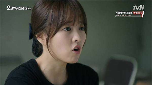 [tvN] 오 나의 귀신님.E11.150807.HDTV.H264.720p-WITH.mp4_20150810_192303.562