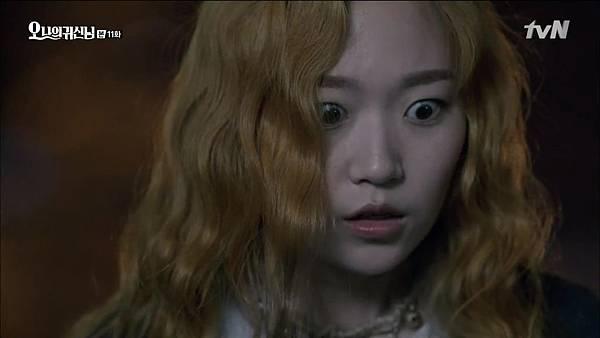 [tvN] 오 나의 귀신님.E11.150807.HDTV.H264.720p-WITH.mp4_20150810_192448.468