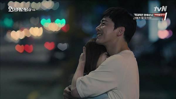 [tvN] 오 나의 귀신님.E11.150807.HDTV.H264.720p-WITH.mp4_20150810_192609.156
