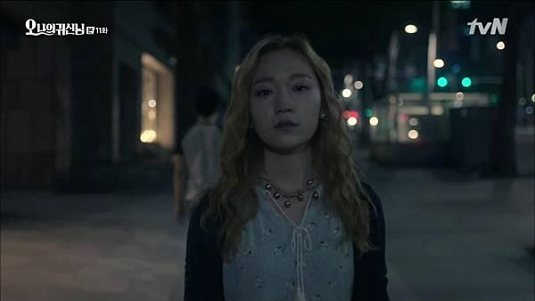 [tvN] 오 나의 귀신님.E11.150807.HDTV.H264.720p-WITH.mp4_20150810_200225.328