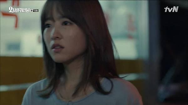 [tvN] 오 나의 귀신님.E11.150807.HDTV.H264.720p-WITH.mp4_20150810_200232.359