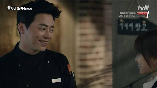 [tvN] 오 나의 귀신님.E12.150808.HDTV.H264.720p-WITH.mp4_20150810_192634.171