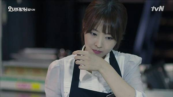 [tvN] 오 나의 귀신님.E12.150808.HDTV.H264.720p-WITH.mp4_20150810_192828.765