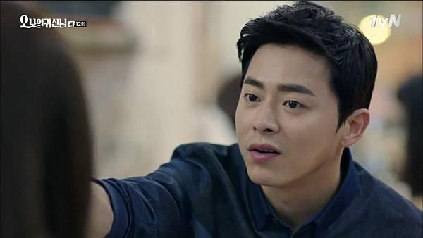 [tvN] 오 나의 귀신님.E12.150808.HDTV.H264.720p-WITH.mp4_20150810_192718.734