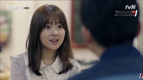 [tvN] 오 나의 귀신님.E12.150808.HDTV.H264.720p-WITH.mp4_20150810_192653.281