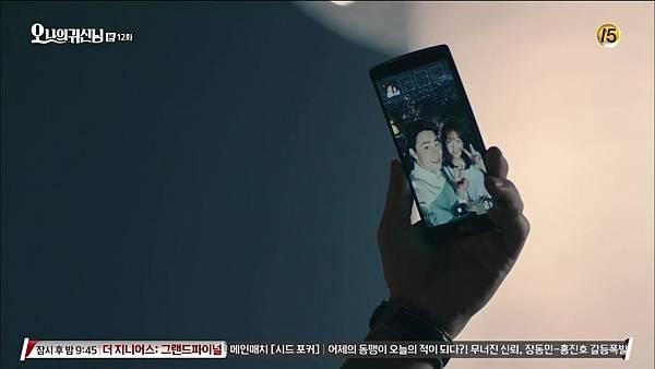 [tvN] 오 나의 귀신님.E12.150808.HDTV.H264.720p-WITH.mp4_20150810_193041.421