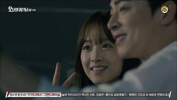 [tvN] 오 나의 귀신님.E12.150808.HDTV.H264.720p-WITH.mp4_20150810_193044.281