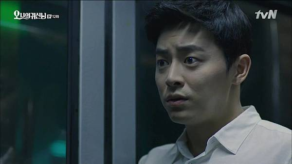 [tvN] 오 나의 귀신님.E12.150808.HDTV.H264.720p-WITH.mp4_20150810_193119.890