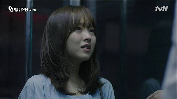 [tvN] 오 나의 귀신님.E12.150808.HDTV.H264.720p-WITH.mp4_20150810_193127.562