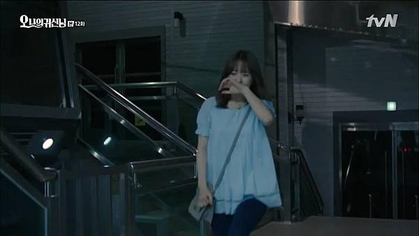 [tvN] 오 나의 귀신님.E12.150808.HDTV.H264.720p-WITH.mp4_20150810_193124.031