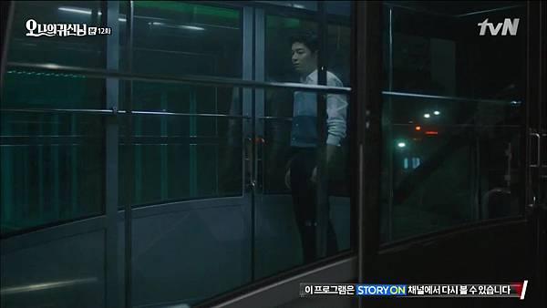 [tvN] 오 나의 귀신님.E12.150808.HDTV.H264.720p-WITH.mp4_20150810_193110.984