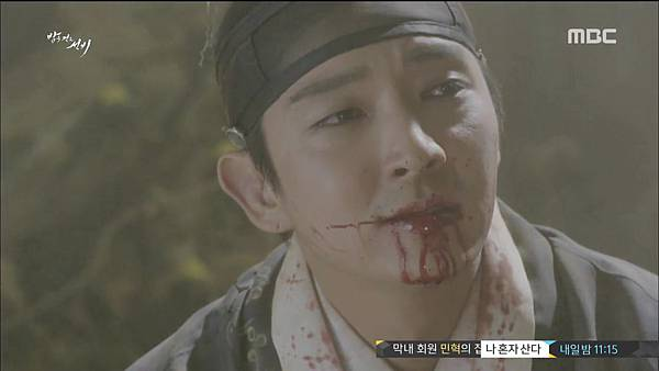 밤을 걷는 선비.E20.END.150910.HDTV.H264.720p-WITH.mp4_20150911_234745.875