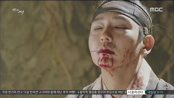 밤을 걷는 선비.E20.END.150910.HDTV.H264.720p-WITH.mp4_20150911_234755.656