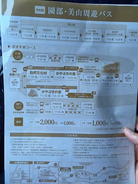 20150705_6704.jpg
