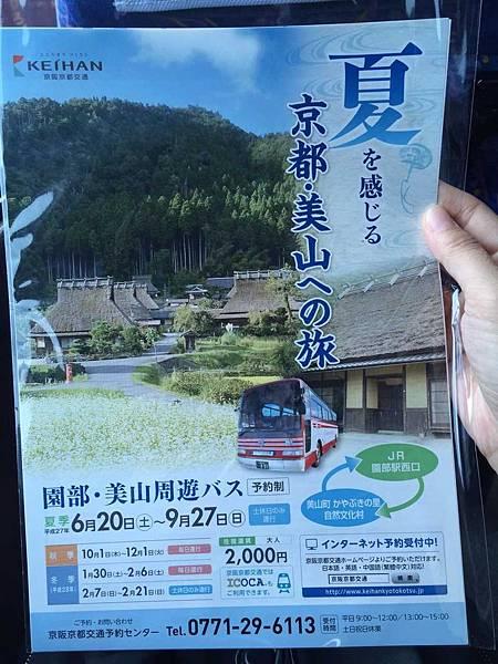 20150705_2150.jpg