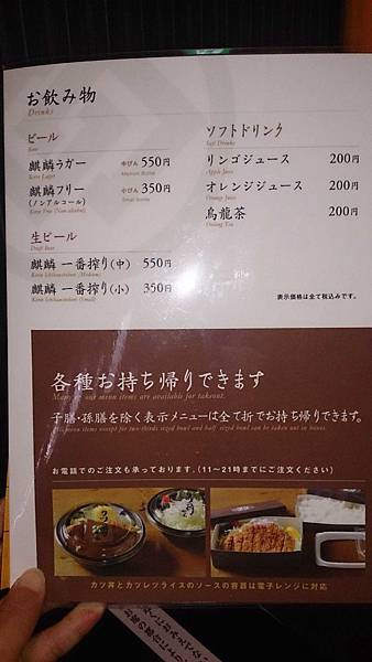 DSC_6207.jpg