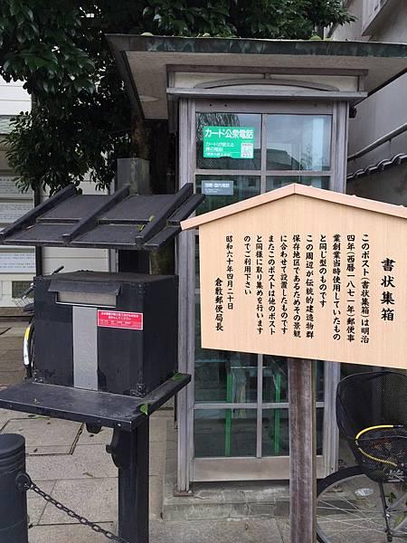 20150708倉敷美觀_2471.jpg