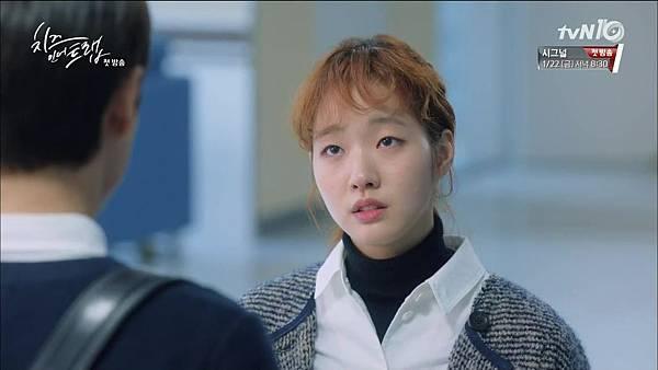 [tvN] 치즈인더트랩.E01.160104.HDTV.H264.720p-WITH.mp4_20160112_172956.796