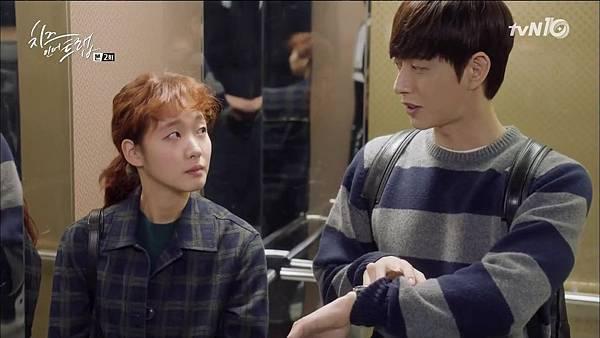 [tvN] 치즈인더트랩.E02.160105.HDTV.H264.720p-WITH.mp4_20160112_173111.765