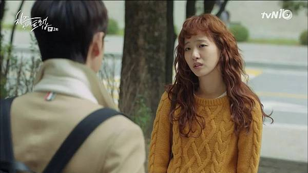 [tvN] 치즈인더트랩.E02.160105.HDTV.H264.720p-WITH.mp4_20160112_173129.250