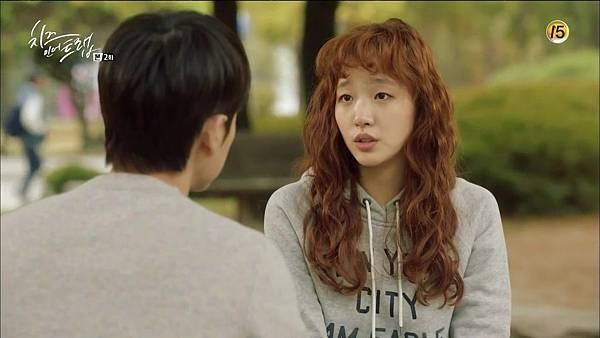 [tvN] 치즈인더트랩.E02.160105.HDTV.H264.720p-WITH.mp4_20160112_173229.781