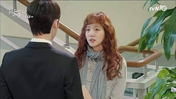 [tvN] 치즈인더트랩.E02.160105.HDTV.H264.720p-WITH.mp4_20160112_173242.031