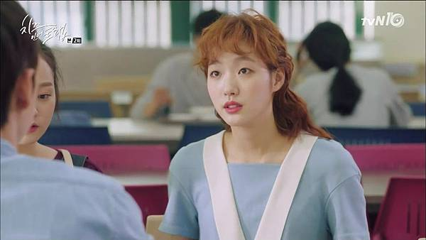 [tvN] 치즈인더트랩.E02.160105.HDTV.H264.720p-WITH.mp4_20160112_173341.468