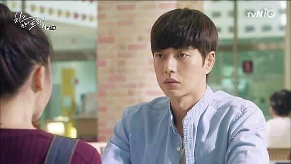 [tvN] 치즈인더트랩.E02.160105.HDTV.H264.720p-WITH.mp4_20160112_173426.453