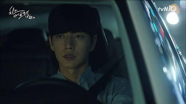 [tvN] 치즈인더트랩.E02.160105.HDTV.H264.720p-WITH.mp4_20160112_173458.750
