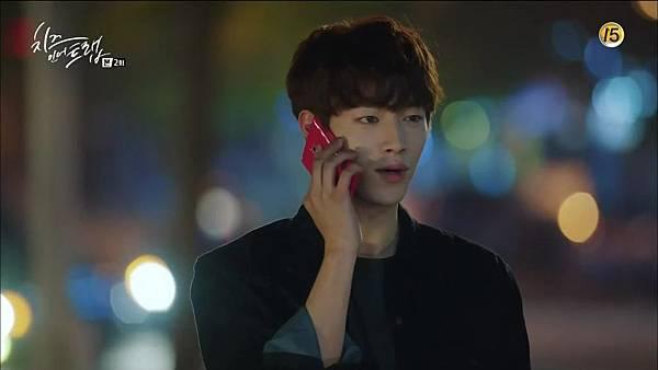 [tvN] 치즈인더트랩.E02.160105.HDTV.H264.720p-WITH.mp4_20160112_173508.781