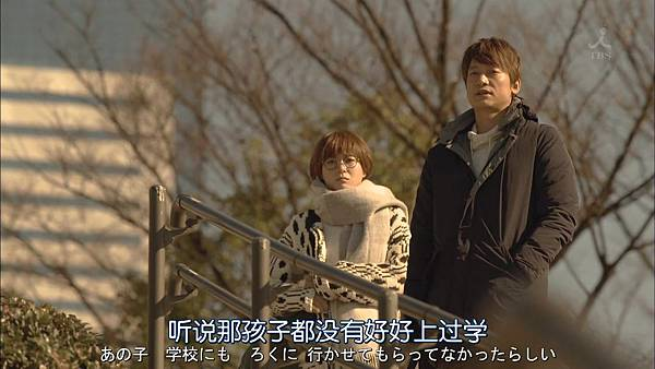 家庭的模样.Kazoku.no.Katachi.Ep03.Chi_Jap.HDTVrip.1280X720-ZhuixinFan.mp4_20160204_151930.734