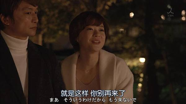 家庭的模样.Kazoku.no.Katachi.Ep03.Chi_Jap.HDTVrip.1280X720-ZhuixinFan.mp4_20160204_151831.625