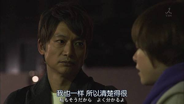 家庭的模样.Kazoku.no.Katachi.Ep03.Chi_Jap.HDTVrip.1280X720-ZhuixinFan.mp4_20160204_152009.046