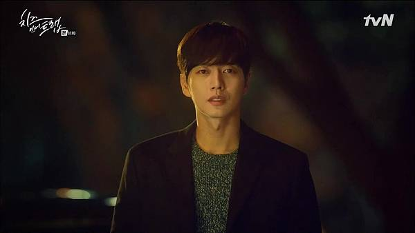 [tvN] 치즈인더트랩.E11.160215.HDTV.H264.720p-WITH.mp4_20160219_201710.343