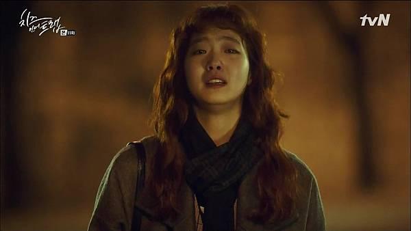 [tvN] 치즈인더트랩.E11.160215.HDTV.H264.720p-WITH.mp4_20160219_201709.859