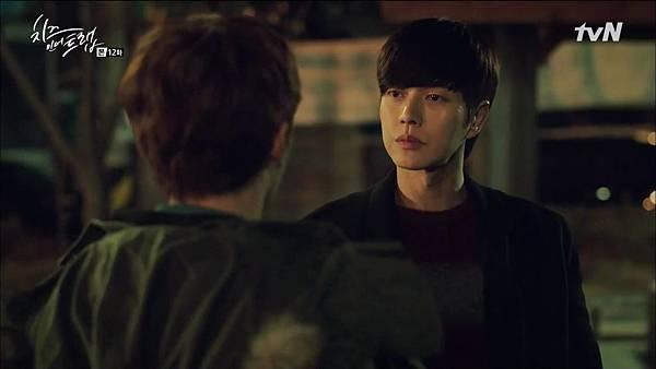 [tvN] 치즈인더트랩.E12.160216.HDTV.H264.720p-WITH.mp4_20160219_202314.296