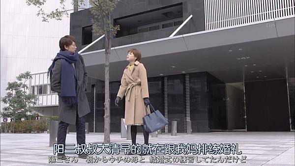家庭的模样.Kazoku.no.Katachi.Ep05.Chi_Jap.HDTVrip.1280X720-ZhuixinFan.mp4_20160223_192619.359