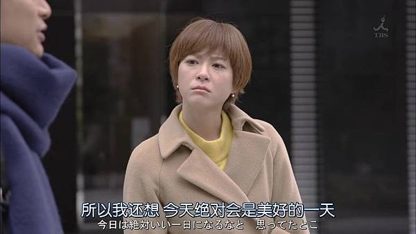 家庭的模样.Kazoku.no.Katachi.Ep05.Chi_Jap.HDTVrip.1280X720-ZhuixinFan.mp4_20160223_192634.000