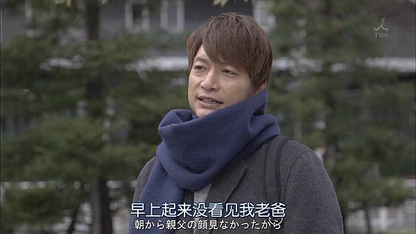 家庭的模样.Kazoku.no.Katachi.Ep05.Chi_Jap.HDTVrip.1280X720-ZhuixinFan.mp4_20160223_192630.625