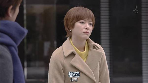 家庭的模样.Kazoku.no.Katachi.Ep05.Chi_Jap.HDTVrip.1280X720-ZhuixinFan.mp4_20160223_192642.718